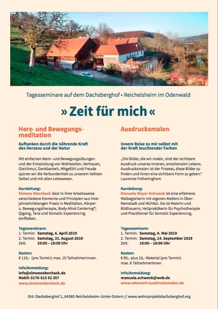 Dachsberghof - Zeit für mich 2019.JPG